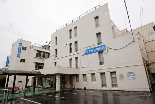 感染者が多数確認された「中野江古田病院」は2次救急医療機関に指定されている(東京都中野区)