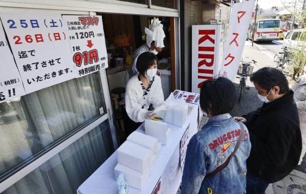 商店街のスペースを借り、臨時でマスクを販売(25日午後、東京都世田谷区)