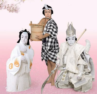 国立劇場の無観客上演で3役を演じた尾上菊之助(左から源九郎狐、いがみの権太、平知盛)