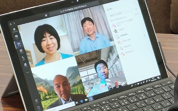 堺市では副市長会議もテレワークで実施する(画面右下が永藤英機市長、他の3人は副市長)