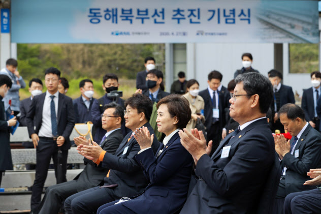 韓国政府が27日開催した「東海北部線」推進の記念式典(江原道高城郡)