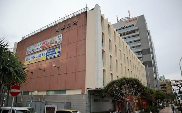 琉球銀行本店(那覇市)