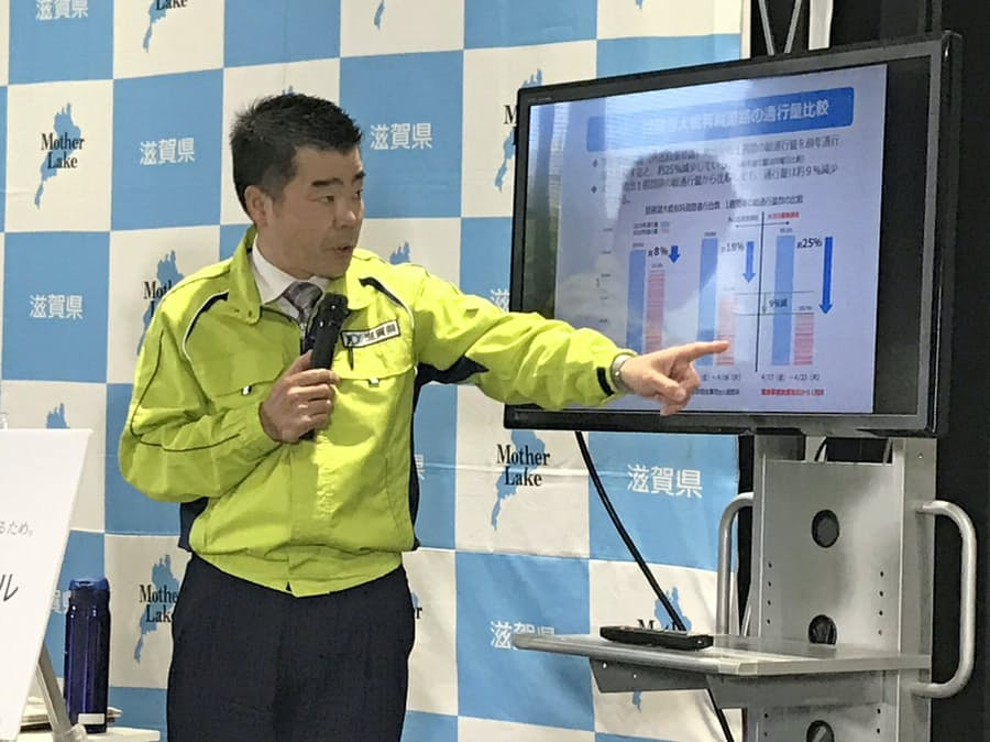 滋賀 県 コロナ ウイルス 感染