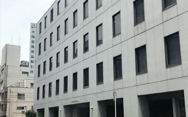 会員組織から株式会社化へ移行を目指す大阪堂島商品取引所