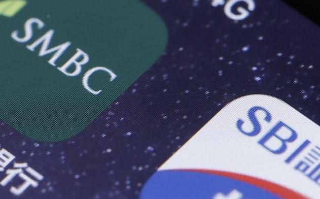 三井住友銀行とSBI証券のスマホアプリ