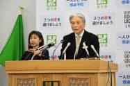 会見する栃木県の福田知事