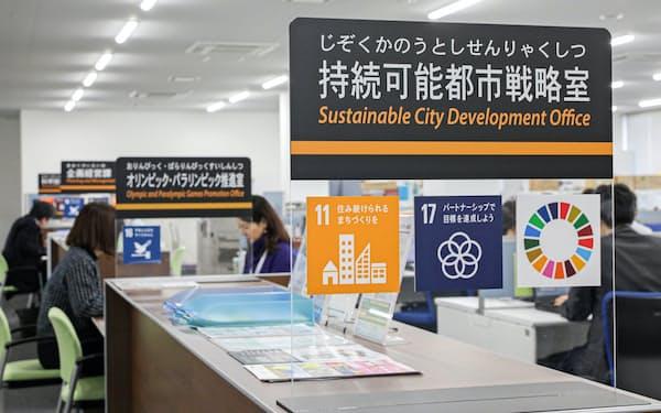 茨城県つくば市は市庁舎の各部署にSDGsの目標のシールを貼っている
