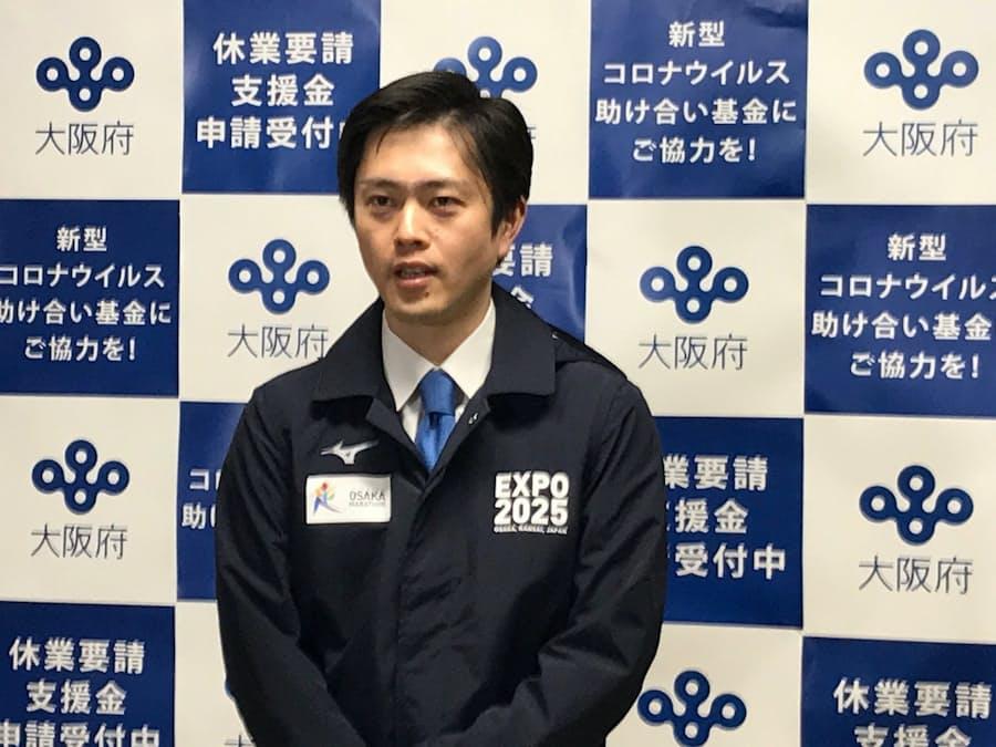 店名 大阪 パチンコ