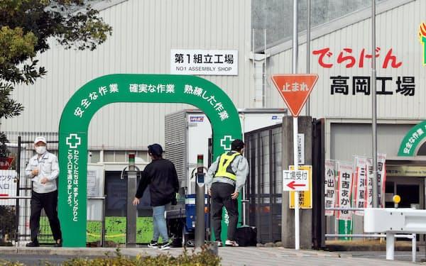 トヨタ自動車の高岡工場(愛知県豊田市)