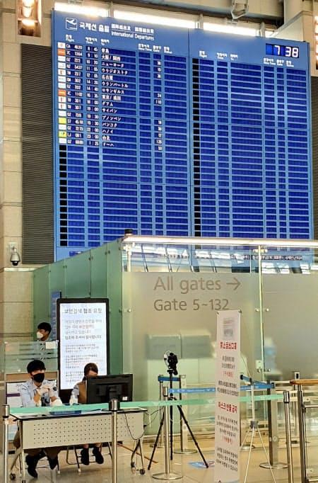 アジア有数のハブ空港、仁川国際空港も出発便は激減した