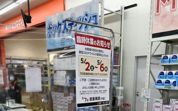 LIXILビバでは店内掲示で休業の告知を始めた(埼玉県の店舗)