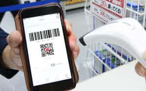 スマホ決済は少額決済が中心で、ネットショッピングのような比較的高額な分野はクレジットカードが強い