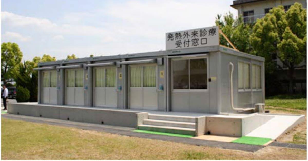 ウイルス 奈良 県 病院 コロナ