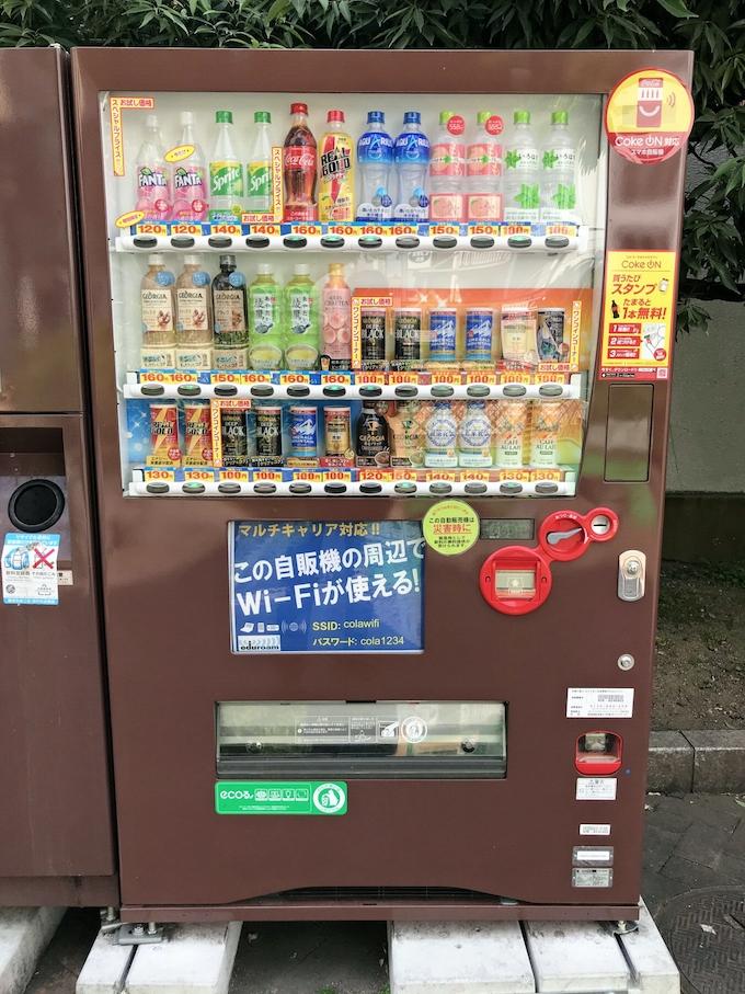 コカ・コーラ 京都の自販機に学生や研究者向けLAN: 日本経済新聞