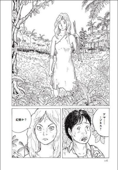 「大河の彼方より」((C)荻原 浩/集英社)
