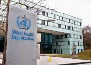 スイス・ジュネーブの世界保健機関(WHO)本部=ロイター