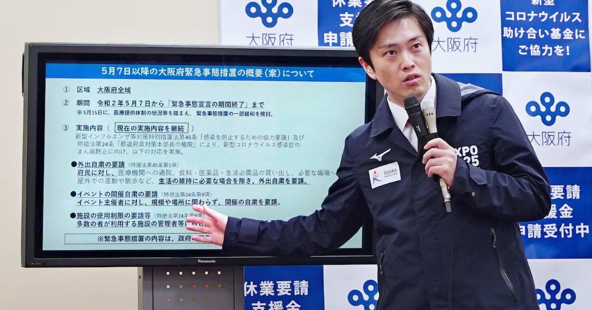 大阪 府 出口 戦略