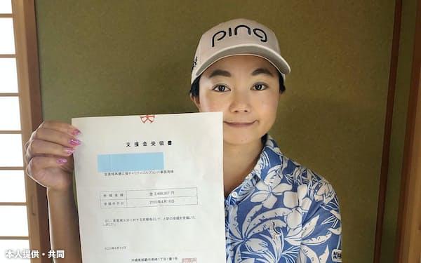 首里城再建のための慈善活動を呼び掛け、沖縄出身の女子ゴルファー14選手で、那覇市に寄付を行った上原彩子選手=本人提供・共同