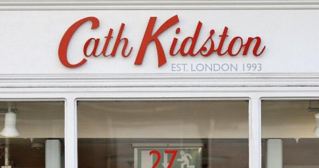 キッドソン 倒産 キャス