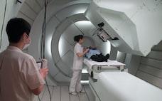 がんの陽子線治療、保険適用で意外なブレーキ