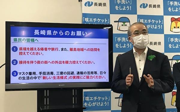 記者会見する長崎県の中村法道知事(5日、県庁)