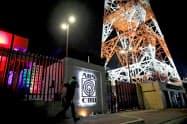 テレビ、ラジオの放送停止を命じられたABS―CBNの本社(5日、マニラ)=ロイター
