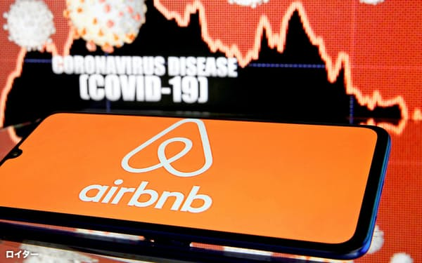 新型コロナウイルスの影響拡大で「ユニコーン企業」の代表格、米エアビーアンドビーも人員削減に追い込まれた=ロイター