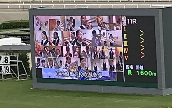 5月5日のかしわ記念、リモートでファンファーレを担当した市立船橋高校吹奏楽部メンバーの姿が船橋競馬場の大型スクリーンに映し出された