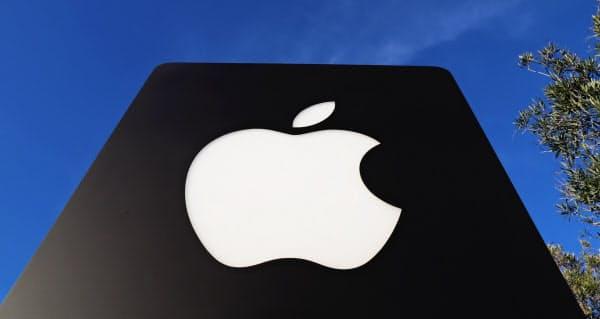 アップル本社