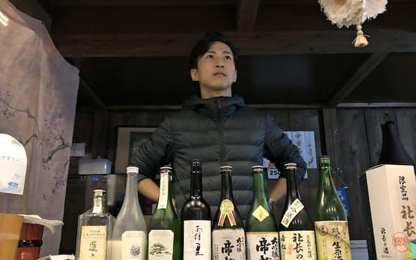 クラウドファンディングで支援対象になった松岡醸造(埼玉県小川町、2019年11月撮影)
