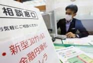 名古屋銀行は新型コロナウイルス関連の相談窓口を設けている(7日、名古屋市中区)