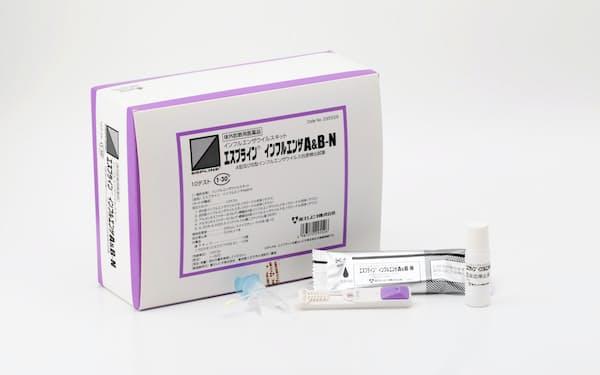 富士レビオのインフルエンザ向けの抗原検査キット。新型コロナ向けの抗原検査キットも同様に専用の装置が不要で使い捨てタイプだ