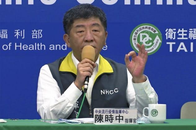 台湾の陳時中・衛生福利部長(厚生相)は世界保健機関(WHO)年次総会への参加容認を各国に求めている(6日、台北市)=AP