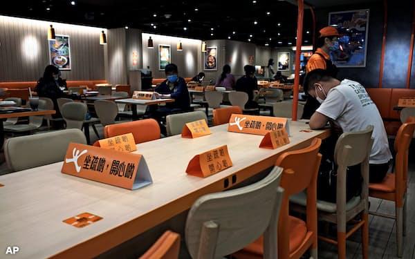 香港の飲食店には補助金が支給された=AP