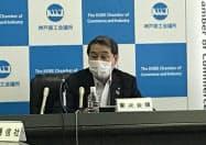 記者会見する神戸商工会議所の家次恒会頭(11日、神戸市)