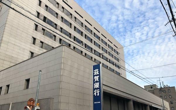 滋賀銀行は3人が代表権を持つ体制となる