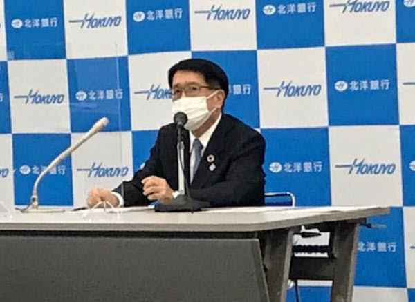 北洋銀行の安田光春頭取(12日、札幌市)