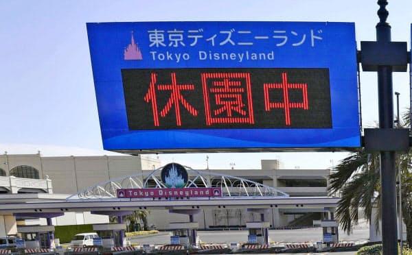 東京ディズニーランドと東京ディズニーシーの休園を知らせる電光掲示板(3月、千葉県浦安市)=共同