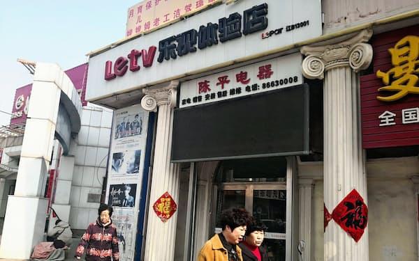 テレビなどを売る楽視網の店舗は大半が閉鎖に追い込まれた(2019年、遼寧省大連市)