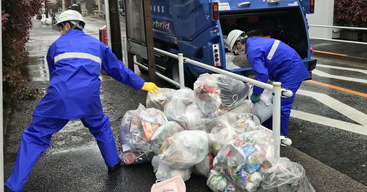 静岡市 ゴミ 収集