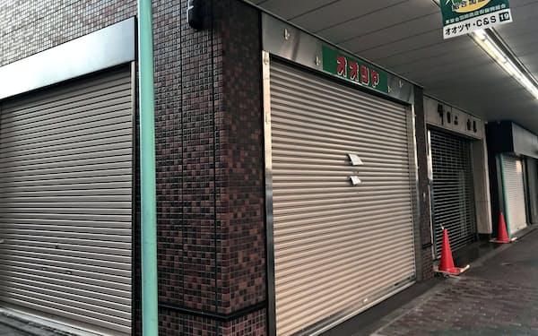 新型コロナの影響で倒産した企業が増えている(東京・台東)
