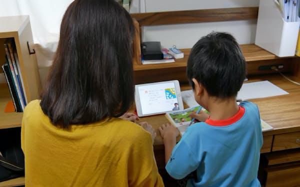 小さな子供はオンラインで1人で勉強するのが難しい(茨城県守谷市)