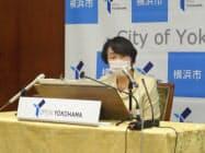 横浜市の林文子市長が定例記者会見で答えた(13日、横浜市)