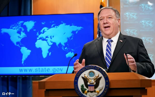 ポンペオ米国務長官の外遊は約1カ月半ぶり=ロイター
