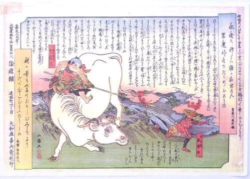 除痘館が発行した種痘を勧める広告用の引き札に描かれた錦絵(中村教材資料文庫所蔵)