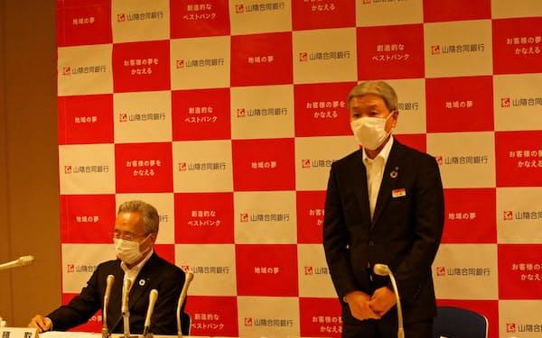 山陰合同銀行の頭取に内定し、挨拶する山崎徹副頭取(右)。左は石丸文男頭取