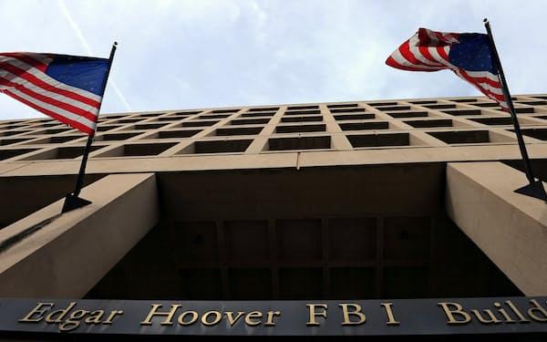 ワシントンのFBI本部ビル=ロイター