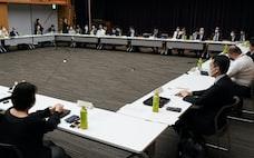 専門家会議「議事概要」は落第 歴史にどう向き合う