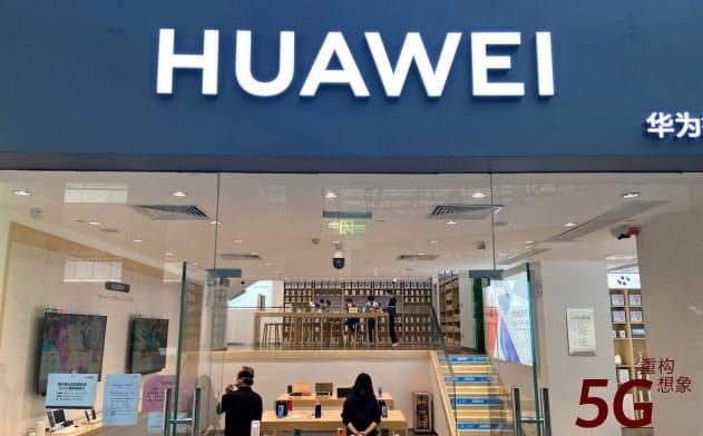 ファーウェイの販売店は客足が戻りきっていない(広東省広州市)