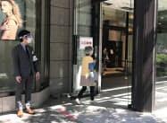 高松三越は出入り口を1カ所に絞り、食品フロアの営業を再開した(高松市)